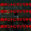 【豹変】ゲームにブチ切れるVtuber「稲荷くろむ」を紹介したい。