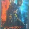 """「ブレードランナー2049」(原題 """"Blade Runner 2049"""")劇場鑑賞"""