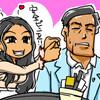 シーズン2終了間近、「有田と週刊プロレスと」倉持明日香の受け身に注目!