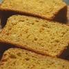 バターなしなのにしっとり。スパイス香るパン・デピスのレシピ