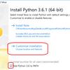 機械学習の勉強を始めました。第2回 〜 Pythonとパッケージ・ライブラリの導入 〜