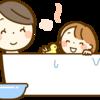 我が家のお風呂上がり問題【娘2~3歳】