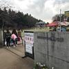 【千葉県/柏市】🌷プチオランダ⁉︎風車と花畑の『あけぼの山農業公園』に行ってみた