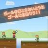 【トニーくんの神業リフティング3】最新情報で攻略して遊びまくろう!【iOS・Android・リリース・攻略・リセマラ】新作スマホゲームが配信開始!