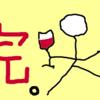 【悪酔い回避!】お酒の豆知識