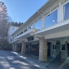 【日光観光②】日光金谷ホテル宿泊記 伝統あるクラシックホテルで優雅な滞在*