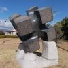 六甲アイランド(1) 彫刻放浪:神戸市と三田市、他(1)