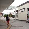 《静岡》沼津-東京間は高速バス「富士急シティーバス」でリーズナブルに移動しよう