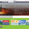 北朝鮮のウェブサイトがいろいろおかしい