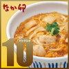 さくらの親子丼2 第2話 真矢ミキ、尾碕真花、岡本夏美、相島一之… ドラマのキャスト・主題歌など…