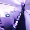 【タヒチ】ニュージーランド航空B787-9ビジネスプレミア 提携航空会社の特典航空券で乗継失敗