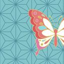 麻の葉に蝶々