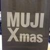 ☆MUJIはまだクリスマスだった・・・
