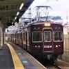 今日の阪急、何系?①17…20191019