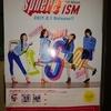 スフィア5thアルバム「ISM」5つの発売記念イベント!!!!!【東京・2回目】レポート