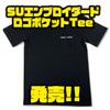 【スイムベイトアンダーグラウンド】イニシャルロゴの刺繍が入った「SUエンブロイダードロゴポケットTee」発売!