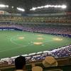 ナゴヤドームに野球観戦に行くの巻⚾️