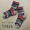 ド定番の毛糸でド定番の靴下を編みました