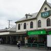 鎌倉旅行パート2