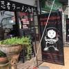 チェンマイの忍者ラーメンは本格的な美味しい日本食ラーメンだった