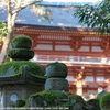冬の晴れた日に奈良を歩く 春日大社近辺