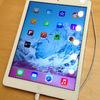 iPad Air Wi-Fiモデル/セルラーモデル在庫情報:11月9日(土)新宿西口・東口ビックカメラ、ヨドバシカメラ、ヤマダ、ソフマップ