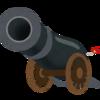 初めての『スマニュー砲』!!アクセス数は赤い彗星もビックリな○○倍!