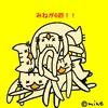【聖闘士星矢海皇覚醒】養分が朝一からラッシュ入るまで打つとこうなる!