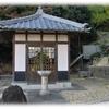 龍泉寺表参道「弘法堂」