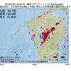 2016年07月27日 05時35分 橘湾でM3.3の地震