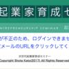 メールアドレス登録で1万円か1万円分のXRP(リップル)が無料でもらえる!?気が狂っているオファー