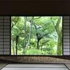 見学には予約が必要「桂離宮」京都の桂にある海外の方にも人気な観光スポット