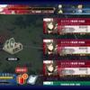 【APOコラボ】セミラミス撃退戦 邪竜級
