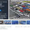 【無料化アセット】普通自動車、スポーツカー、バス、飛行機、パラグライダーなど全32種類!Humanoidキャラを操作してGTAのように乗車可能な豊富なアニメーション、走行・飛行スクリプト付きの豪華な乗り物素材集が凄すぎる「Get In Out Vehicle Collection」