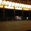 元旦の初詣に藤森神社(京都市伏見区)に行ってきました。