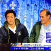【動画】ネイサン・チェンが金メダル!世界フィギュアスケート選手権のFSフリー