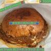 🚩外食日記(496)    宮崎ランチ  🆕 「Food Truck B(フード トラック ビー)」より、【チリチーズバーガー】‼️