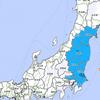 茨城県沖地震!茨城県気象庁気象庁震度階級!巨大地震、群発地震発生の可能性!