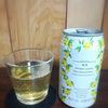 レモンの爽やかさと、「ノンアルコール」に誘われて・・・『龍馬レモン』☆