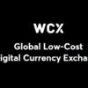 「WCX」のICOプレセール中は登録だけで50WCX!参加するメリットとは?