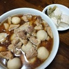 湯豆腐とこってり里芋煮