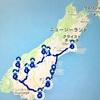 NZ南島周遊 1.2日目 テカポ&マウントクック