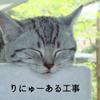 連絡記事!(次回更新など)10/25再開予定