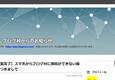 muragon用改造スキンCSS配布~幾何学模様ヘッダー(タイトル囲み文字・リストアイコンつき)~