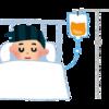 論文:RCT CTRX耐性の大腸菌またはKlebsiella pneumoniae血流感染に対するPIPC/TAZ vs MEPMと30日死亡