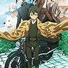 キノの旅 -the Beautiful World- the Animated Series【アニメ海外の反応・感想】
