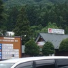 木曽駒ケ岳に行ってきました
