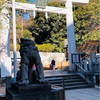 嬉しいお土産(๑˃̵ᴗ˂̵)〜乃木神社の御朱印