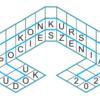Sudoku konkurs pocieszenia 2020 インストラクション和訳
