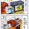 1日2食で目覚める!?美味しすぎる納豆ご飯!